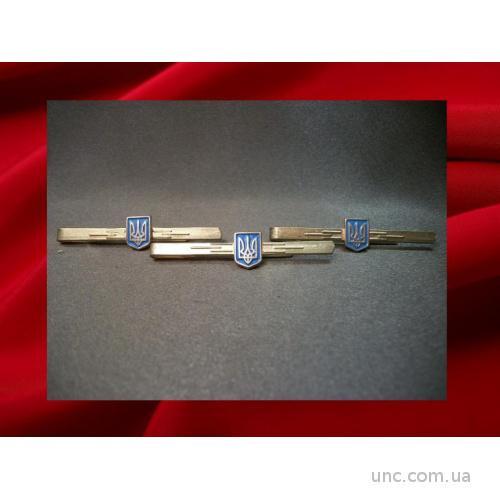 1226 Зажим для галстука ВСУ, армия, 3 штуки, тяжелый металл.