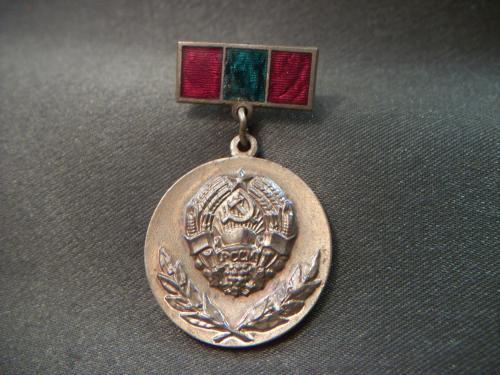 1249 Почетный, почетная грамота МССР, Молдавия, Молдова