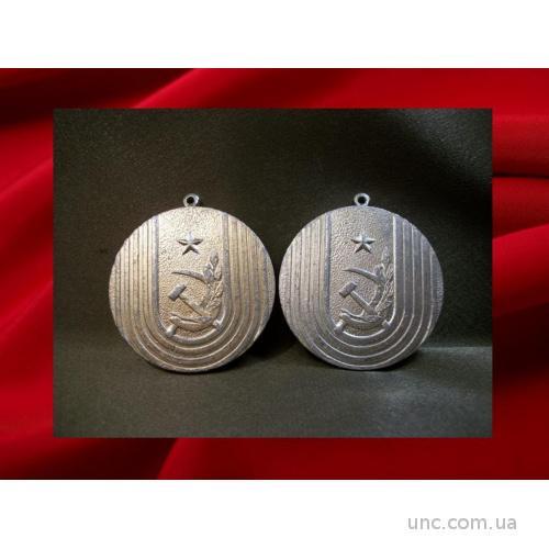 1301 Спортивная медаль, 2 штуки. Чемпионат УССР.