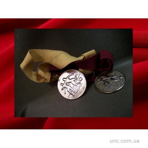 1303 Спортивная медаль с лентами, футбол, 2 штуки, диаметр 4 см.