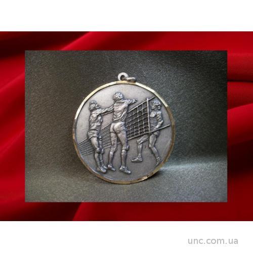 1303 Спортивная медаль, волейбол, тяжелый металл.