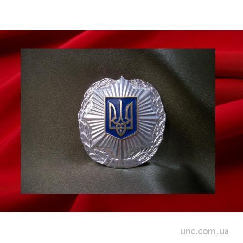 1708 Кокарда милиция, МВД Украина, редкая, старого образца.