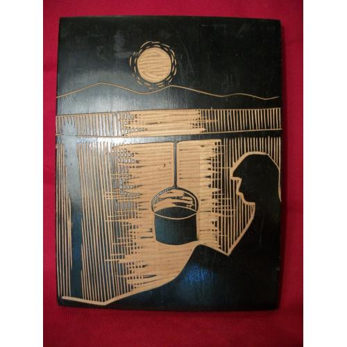 1801 Панно, картина, дерево, Рыбацкие вечера, СССР, 1977 год, 22,5*17 см.