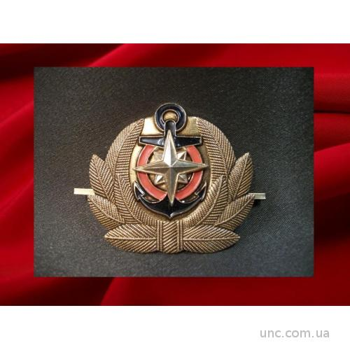 197 Кокарда, флот, МЧС, спасатели, составная.