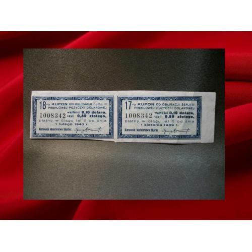 2111 Купоны к облигации 1939 год.