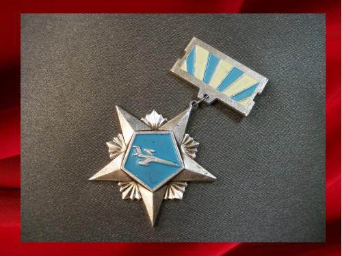 265 Авиация, ВВС, 35 лет авиации ККВО, Киевский военный округ