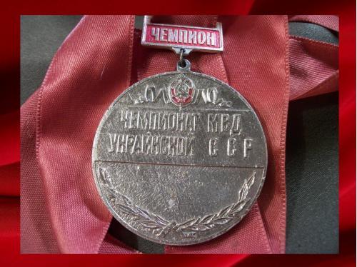 451 Милиция, МВД УССР, чемпион, победитель чемпионата. Легкий металл