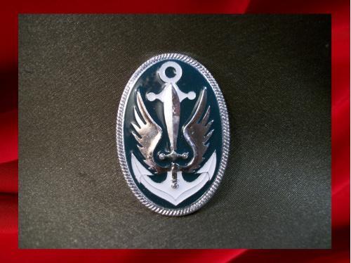 469 Знак кокарда морская пехота, флот ВМФ ВСУ, легкий металл