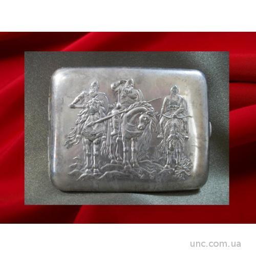 512 Портсигар, Богатыри, Три богатыря, тяжелый