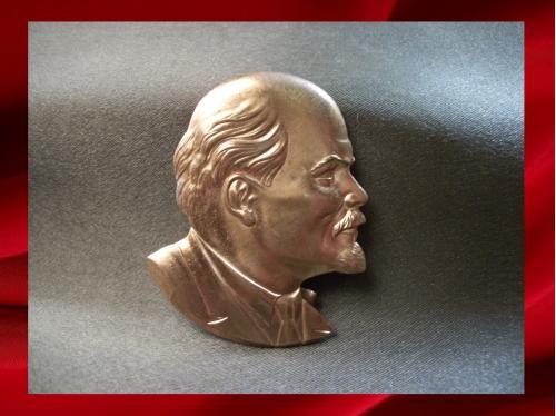 52 Накладка Ленин, тяжелый металл.