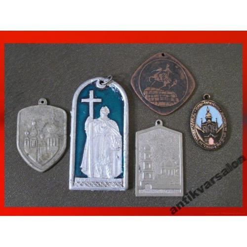 528 Жетоны и памятные медали Киев, 5 шт, 4 тяж и 1 легкий.
