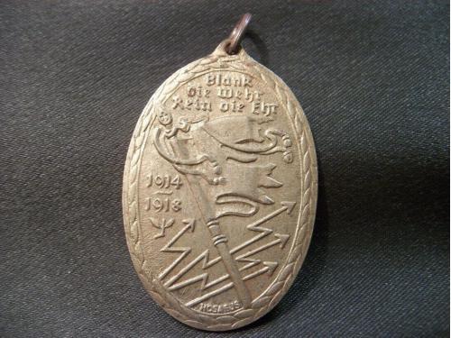 729 Жетон, медаль в память войны 1914-1918 год, Германия, рваные знамена
