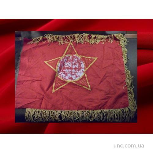 730 Флаг, знамя, октябрята, октябренок, размер 42*55 см.