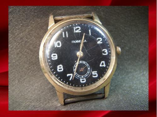 91 Мужские часы Победа, позолота AU-10