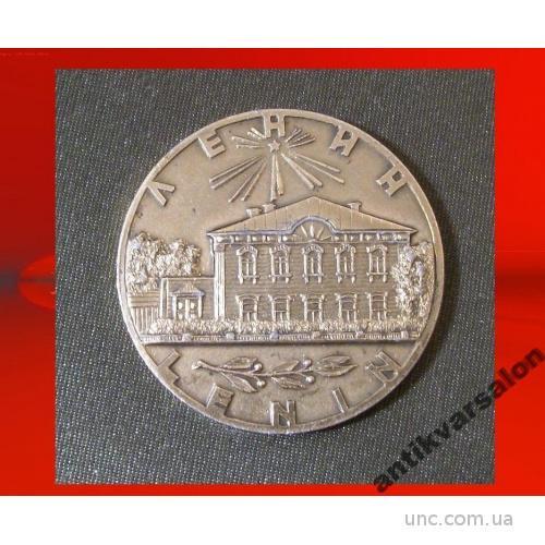 2061 Ленин 100 лет, легкий металл, диаметр 3,8 см.