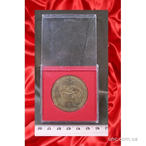 2078 Медаль - жетон. выставка СССР - ГДР, коробка.