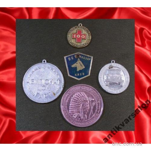 1894 Жетоны, медали 5 шт, разные.