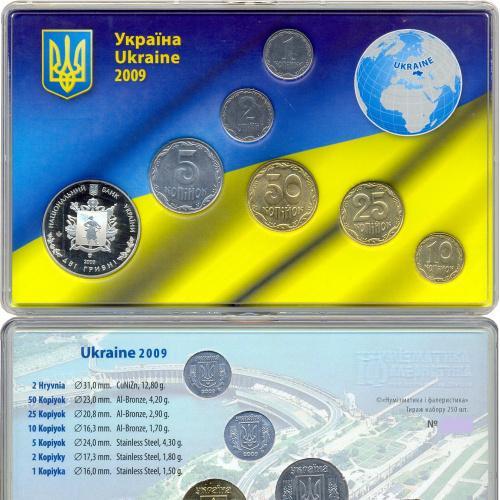 Набор монет Украины 2009 год