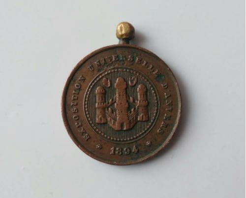 Медаль 1894 года.