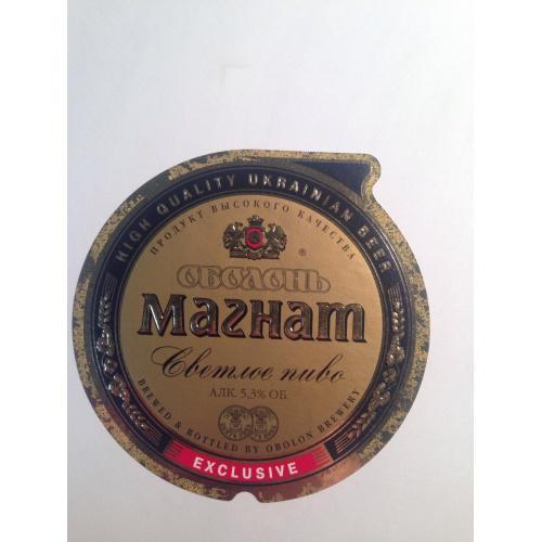 Этикетка. Пиво Оболонь Магнат.