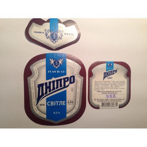 Этикетка. Пиво Дніпро. Полтавпиво.