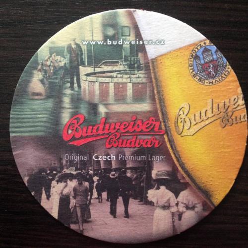 Бирдекель. Budweiser Budvar.