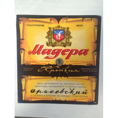 Этикетка. Вино Мадера. ГОСАГРОПРОМ   МССР. Молдавия СССР.