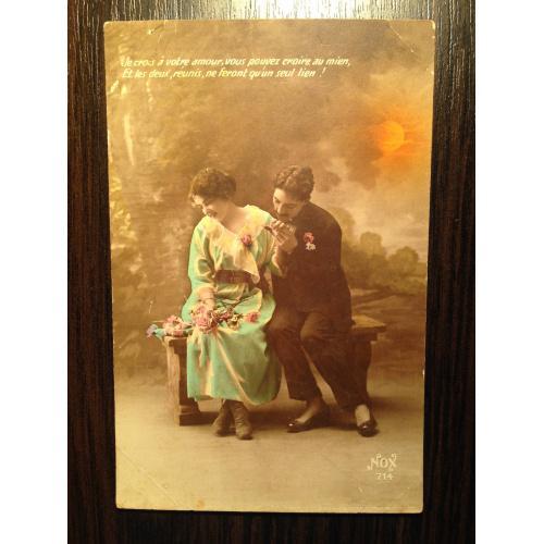Французская фотооткрытка. 1918 г.  Мужчина целует руку женщине.