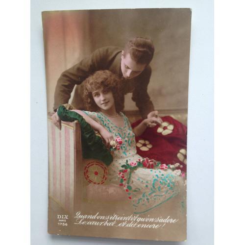 Французская фотооткрытка. 1923 г. Мужчина и женщина в зале.