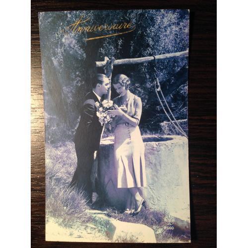 Французская фотооткрытка. Пара возле колодца.