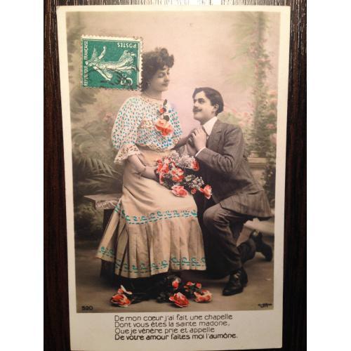 Французская фотооткрытка. Признание в любви.
