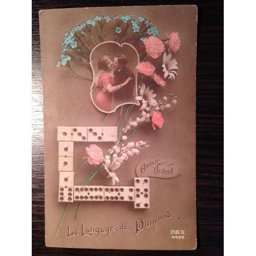 Французская фотооткрытка Пылкая любовь. 1919 г.