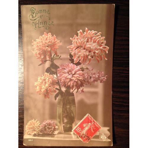 Французская фотооткрытка. С Новым годом! Букет цветов в вазе.