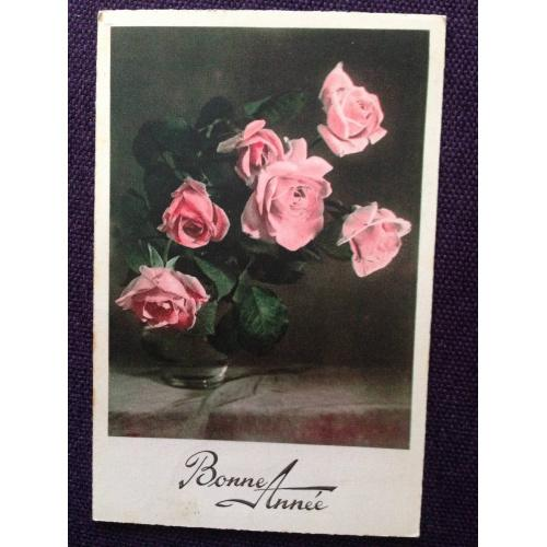 Французская фотооткрытка. С Новым годом! Букет роз в вазе. 1933 г.