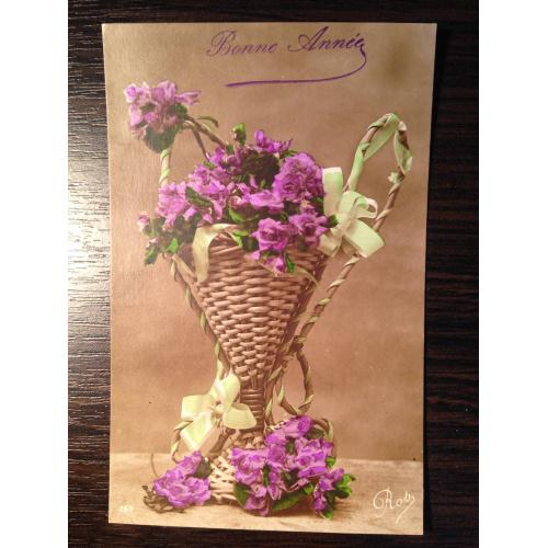 Французская фотооткрытка. С Новым годом. Цветы в плетеной вазе. 1916 г.