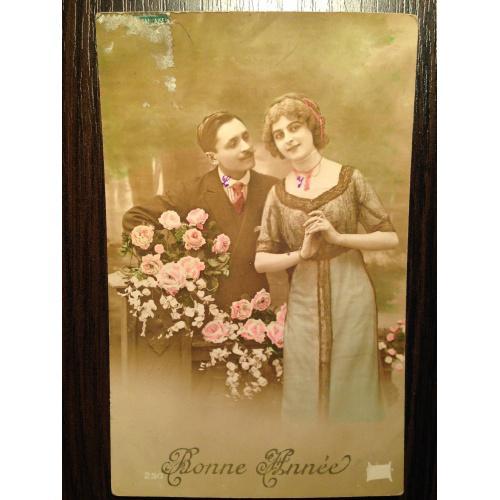 Французская фотооткрытка. С Новым годом! Мужчина и женщина с розами.