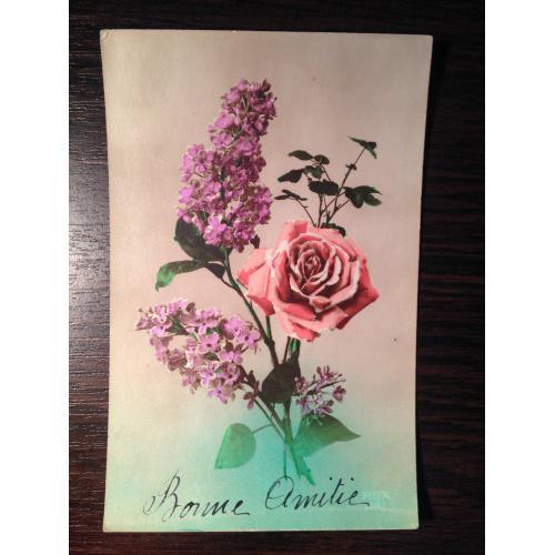 Французская фотооткрытка. С Новым годом! Сирень и роза. 1922 г.
