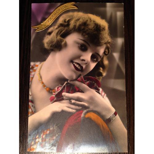 Французская фотооткрытка. С праздником Святой Катерины. Красивая девушка.