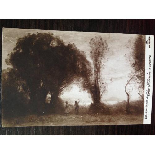 Французская фотооткрытка. Танец пастухов Соренте. Corot J.B. Музей Лувр.