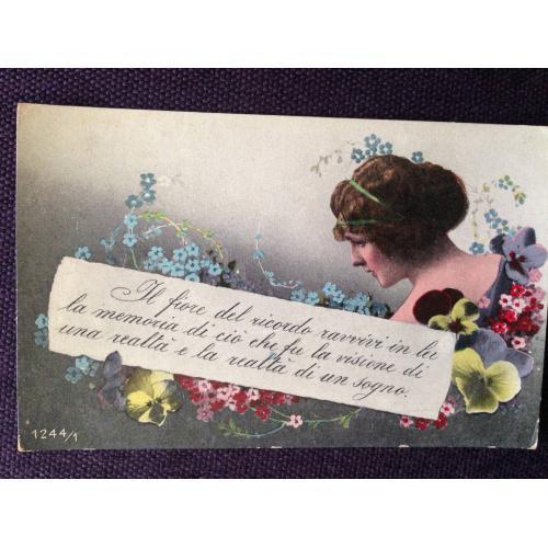 Французская открытка. Дама с цветами.