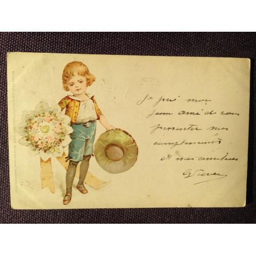 Французская открытка. Мальчик с букетом и шляпой.