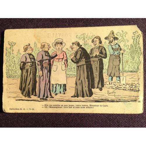 Французская открытка. Монахи обсуждают молодую девушку.