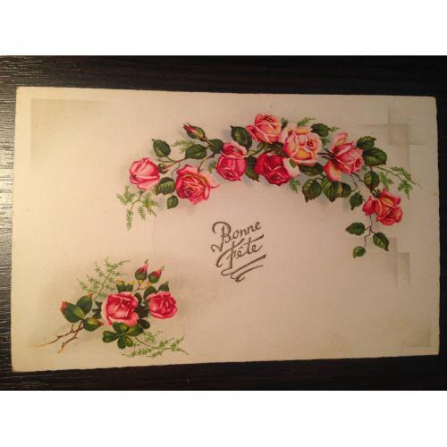 Французская открытка. С Днем рождения! Розы.