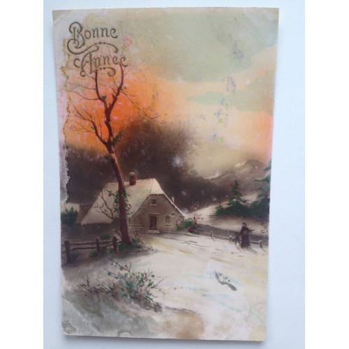 Французская открытка. С Новым годом! 1922 г. Зимняя деревня.
