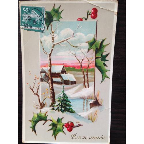 Французская открытка. С Новым годом! Заснеженная деревня.