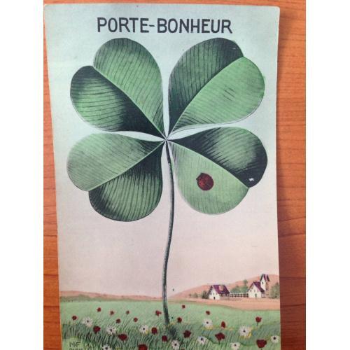 """Французская открытка """"Удачи""""."""