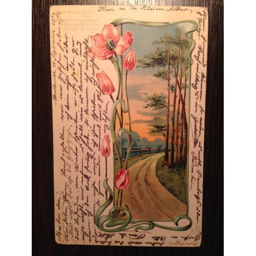 Французская старинная открытка. Лесная дорога.