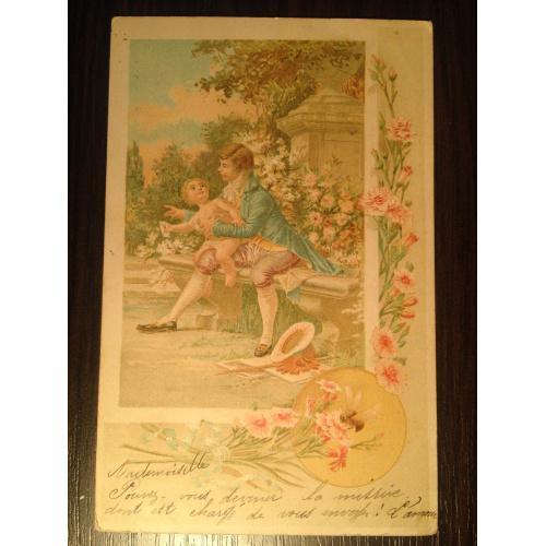 Французская старинная открытка. Мужчина с ребенком в саду.