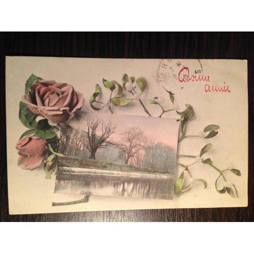 Французская старинная открытка С Новым годом. 1910 г.