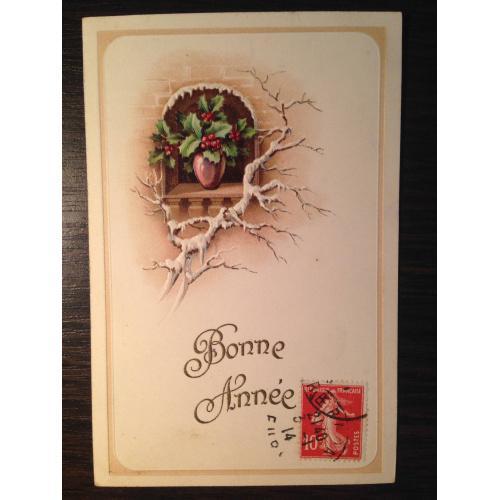 Французская старинная открытка С Новым годом. Зимний букетик в вазе. Начало 20-х годов.